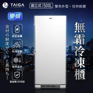 【TAIGA 大河】500L直立式無霜冷凍櫃