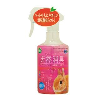 【Marukan】日製天然兔子專用消臭液300ml(MR-360)