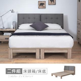 【時尚屋】[CW20]亞曼達床箱型5尺雙人床CW20-T70+T83(不含床頭櫃-床墊 免運費 免組裝 臥室系列)