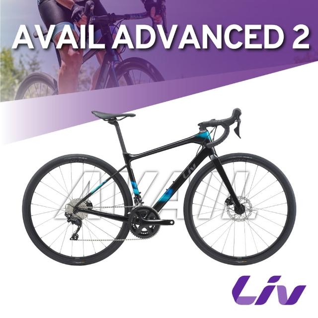 GIANT【GIANT】Liv AVAIL ADVANCED 2 女性碳纖維公路自行車