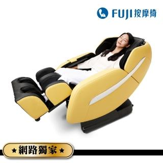 【FUJI】摩煥時光按摩椅 FE-7010 星耀黃(網路獨家;頂臀拉伸;肩頸工型按摩;五大自動程序)
