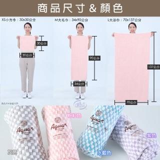 百鈴Aqua經典格紋舒適巾(12條)