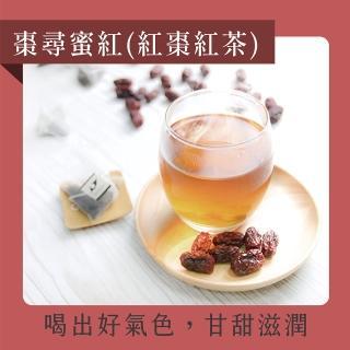 【Teascovery 發現茶】棗尋蜜紅(紅棗紅茶)