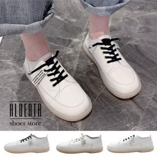 【Alberta】2.5CM真皮小白鞋/5CM老爹鞋/內增高8CM休閒鞋/5CM氣墊鞋/4CM運動鞋/