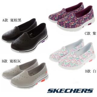【SKECHERS】