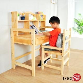 【LOGIS】多層架大地實木成長桌椅組(兒童桌椅 調整型桌椅)