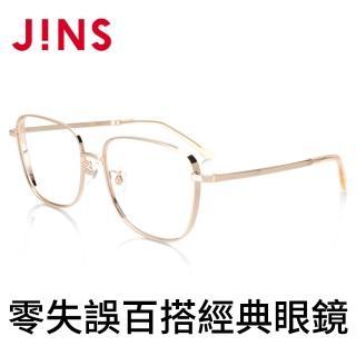 【JINS】零失誤百搭經典眼鏡(AMMF20A082)