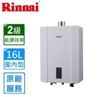 【林內】RUA-C1600WF 屋內大廈型強制排氣熱水器(16L 限北北基)
