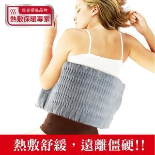 【Sunlus 三樂事】柔毛熱敷墊-大(買就送6寸冷熱水袋)