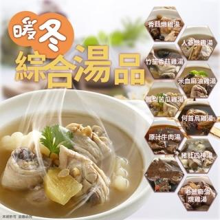 【極鮮配】豬肚四神湯(500g±10%/包)