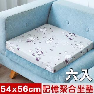 【奶油獅】森林野餐-台灣製造-高支撐記憶聚合紓壓坐墊/沙發墊/實木椅墊54x56cm(灰六入)/
