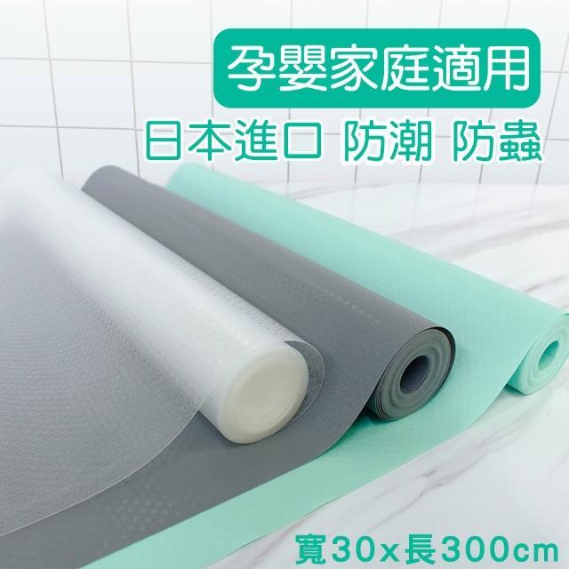 【CS22】日本rakumiya防水防潮防油抗菌櫥櫃抽屜墊(萬用墊