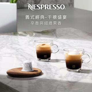 【Nespresso】Freddo Delicato清爽冰咖啡咖啡膠囊(10顆/條;僅適用於Nespresso膠囊咖啡機)