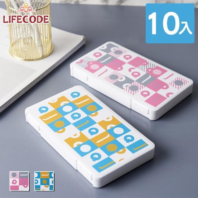 【LIFECODE】口罩收納盒-2色可選(10入)/