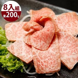 【極鮮配】美國極黑SRF金牌和牛烤肉/火鍋肉片 8入組(200g±10%/份*8份)