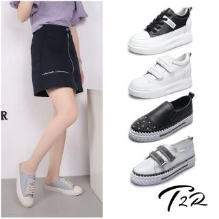 【T2R】正韓空運-真皮隱形增高老爹鞋-增高7-9公分-多款多色(T2R雙11獨家)/