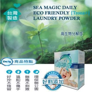 【金德恩】3盒溫和鹼性元素純淨洗衣粉1盒1.5kg(贈:衣領精清潔噴霧瓶600cc)