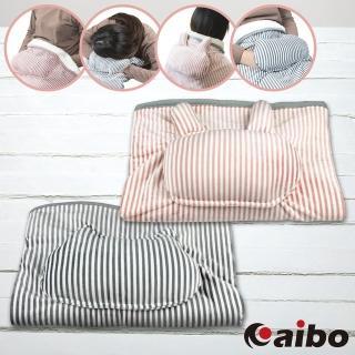 【aibo】萌寵 USB多功能隨身保暖毯