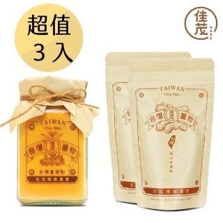 【佳茂精緻農產】台灣頂級紅薑黃粉1罐+台灣頂級紅薑黃粉2包(100g/罐 150g/包)