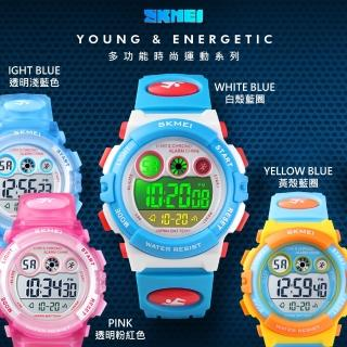 【SKMEI 時刻美】LED幻彩夜光防水兒童電子錶(1451)