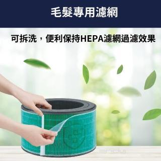 【LG樂金】LG PuriCare 360°空氣清淨機2.0升級版AS651DWH0(單層-白色)