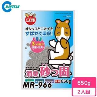 【Marukan】消臭凝固鼠砂 650g〈MR-966〉(2入組)
