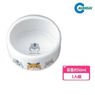 【Marukan】陶瓷加高鼠食碗(ES-17)