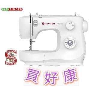 【SINGER 勝家】買好康*A系列*縫紉機(M-2405)