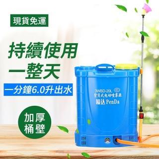 電動噴霧器 打藥機 噴農藥桶(鋰電  電動噴霧機 20L打藥桶)