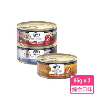 【ZiwiPeak 巔峰】超能貓主食罐 三口味各一85克(貓罐 罐頭  牛肉 鹿肉 火雞 雞肉 鴨肉 羊肉)