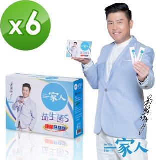 【YM BIOMED 陽明生醫】一家人益生菌S強酵升級版↗30包x6盒(加贈10包x2)