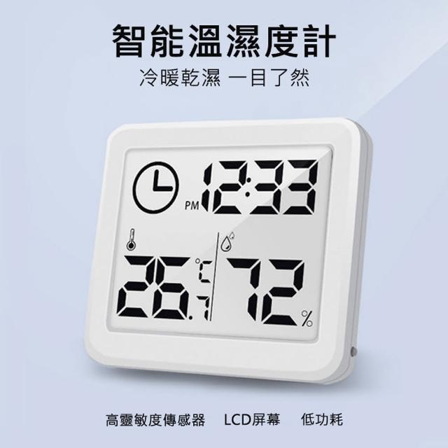 【聆翔】多功能自動檢測溫濕度計(溫濕監控