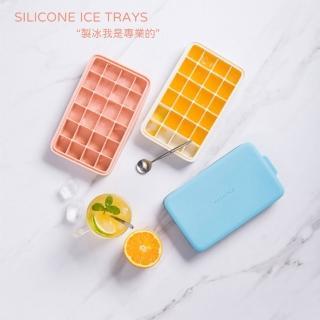 【OKAWA】矽膠冰格製冰盒 2入組(附蓋 冰塊 造型冰盒 冰磚 保存盒 副食品分裝盒 烘焙模具)