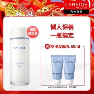 【LANEIGE 蘭芝】白茶保濕牛奶水 250ml
