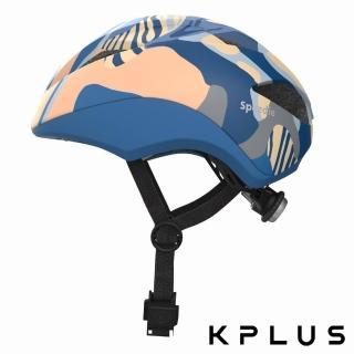 【KPLUS】SPEEDIE空力型彩色版 兒童休閒運動安全帽-耀眼藍