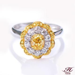 【禾美珠寶】0.50ct 天然濃彩黃彩鑽戒指項鍊兩用款SN679(Fancy Intense Yellow)