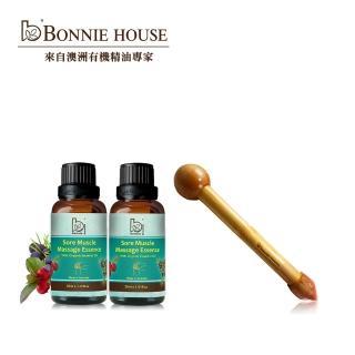 【Bonnie House 植享家】靈活舒緩複方精油30ml*2+天然松木按摩短棒
