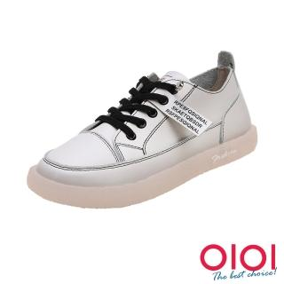 【0101】小白鞋 知性文青舒適軟Q休閒鞋(黑)