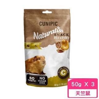 【CUNIPIC】頂級小動物營養點心 維他命 50g/1.76oz〈CCP-S0103〉(3包組)