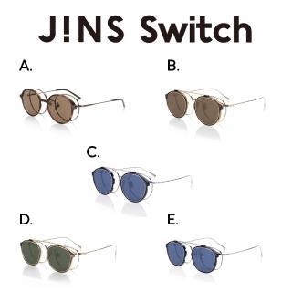 【JINS】Switch 磁吸式兩用眼鏡(2185 Fashion / 2186 Classic)