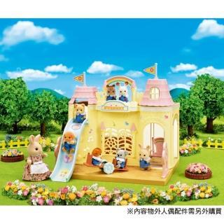 【森林家族】森林城堡幼稚園豪華禮盒組(Sylvanian Family)