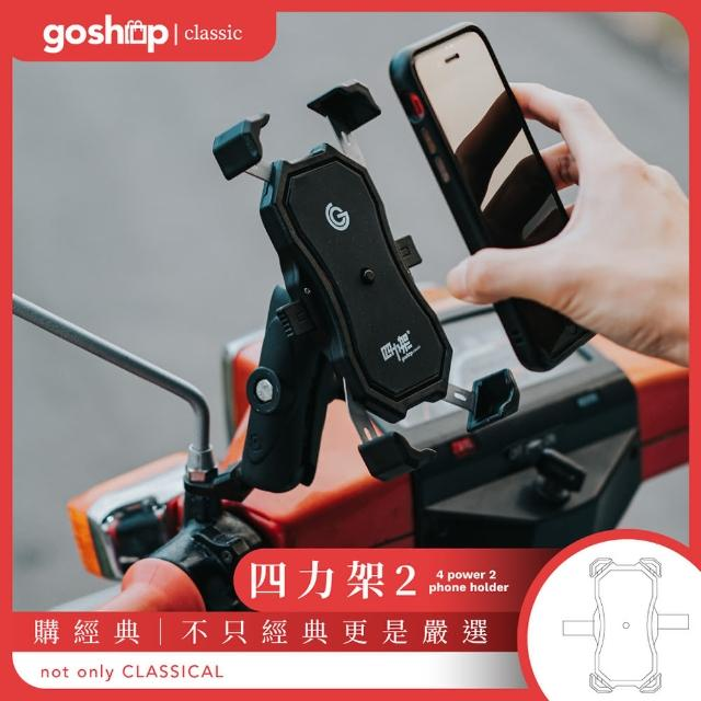 【goshop
