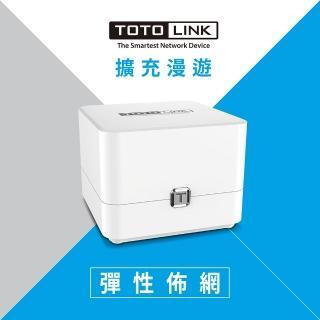 (1入組)【TOTOLINK】T6 AC1200 Mesh網狀路由器系統-單入(一鍵擴增 訊號更廣不斷線)