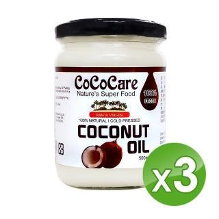【CoCoCare】100%冷壓初榨椰子油(500ml*3入組)