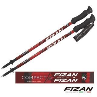 【FIZAN】超輕三節式健行登山杖2入特惠組 酒紅朱雀(FZS20.7102.FRF 輕量/鋁合金/原廠正貨)