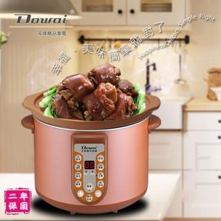 【Dowai 多偉】全營養萃取鍋3.2L(DT-323)