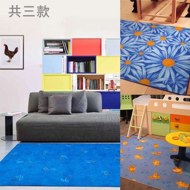 【范登伯格】藍漾進口地毯