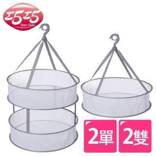 【巧巧】圓型曬衣籃超值組 3入組(2單+1雙)