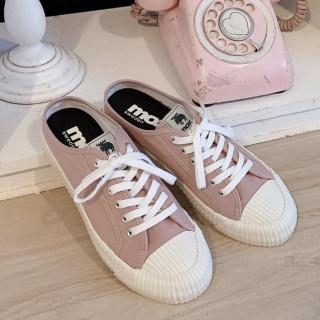 【moz】瑞典 穆勒拖鞋式餅乾鞋(乾燥玫瑰)