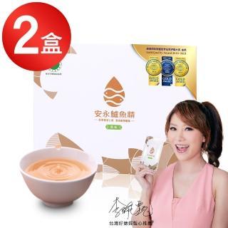 【安永鮮物】健康優鮮鱸魚精2盒(60ml*6包/盒)★秘密賣場